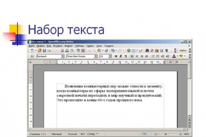 пишу тексты на любую тематику 1 - kwork.ru