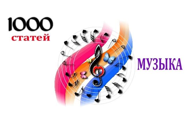 Продам готовый автонаполняемый сайт 1000 статей тематика музыка 1 - kwork.ru