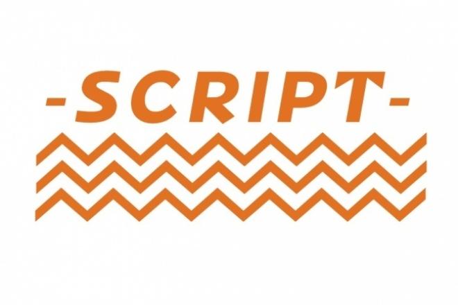 Научу копировать сайтыСкрипты<br>При заказе вы получите скрипт по копированию любых сайтов (в том числе и многостраничных) и инструкцию по использованию.<br>