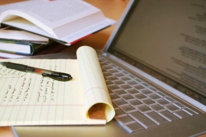 Напечатаю Вам текстНабор текста<br>Доброго времени суток! Наберу для Вас текст со сканированных страниц, или иллюстраций. К работе отношусь серьёзно, с большой ответственностью, внимательно анализируя исходный материал.<br>