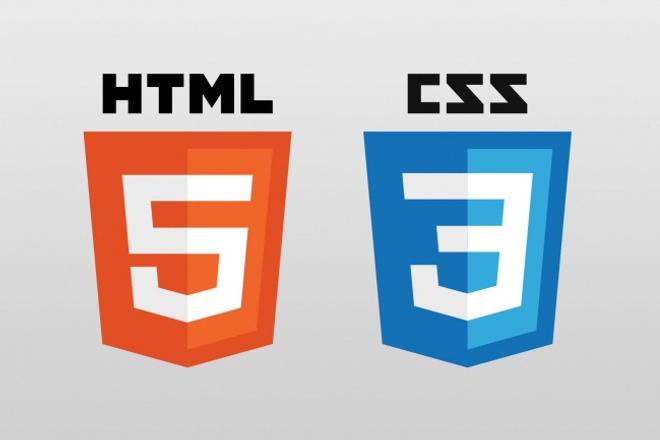 Сверстаю сайт по PSD макетуВерстка и фронтэнд<br>Верстка сайтов из PSD-шаблона. Сайт-визитка, landing page. В работе использую html5, CSS3, Bootstrap.<br>