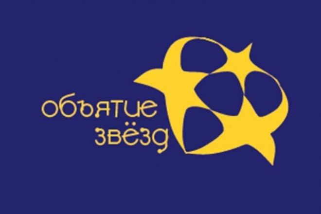 сделаю графический дизайн для вас 1 - kwork.ru