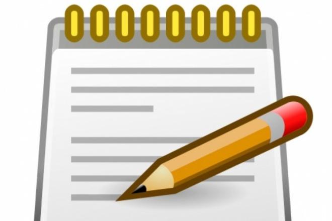 Набор текстаНабор текста<br>Наберу текст со сканированных страниц, фотографий с печатным или же рукописным текстом в электронный вид. Microsoft Word, Блокнот или в любом другом текстовом редакторе.<br>