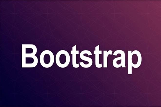Видео курс Фреймворк Bootstrap: адаптивная верстка от А до Я 1 - kwork.ru