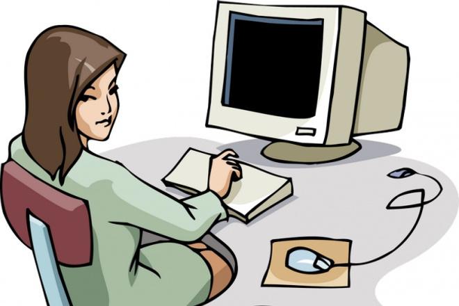 Напечатаю текстыНабор текста<br>Здравствуйте! Напечатаю тексты с отсканированных или сфотографированных документов (хорошего качества). Быстро, качественно.<br>