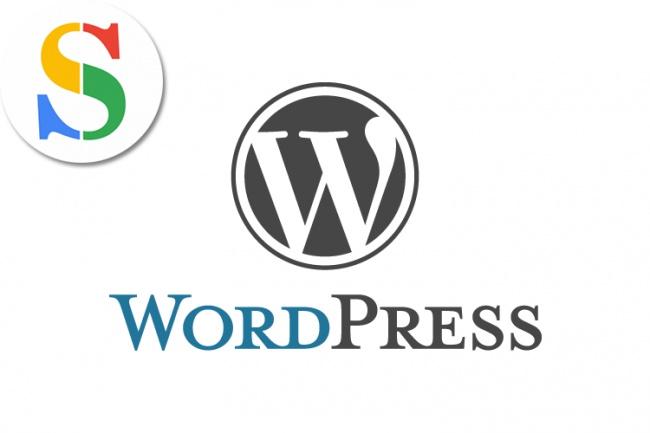 Создание веб-сайта на Wordpress 1 - kwork.ru