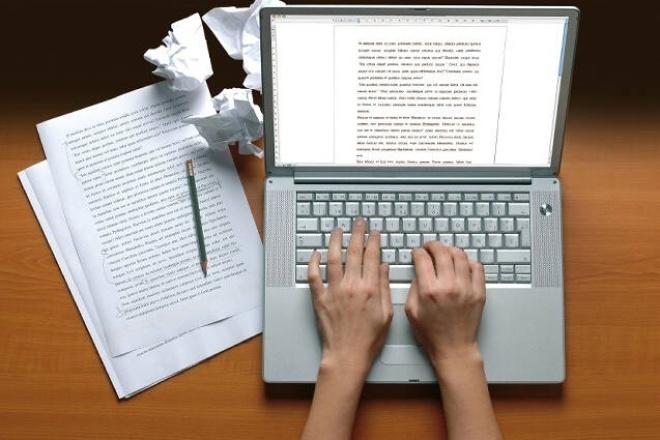 Напишу уникальные статьи, на любую тематику 1 - kwork.ru