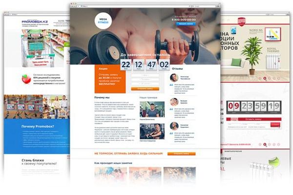 Скопирую или разработаю лендинг (landing page) 1 - kwork.ru