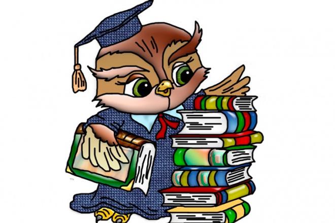 напишу статью на педагогическую тематику 1 - kwork.ru