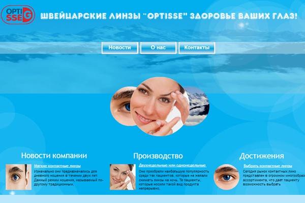 Шапку для сайта или фейсбука или ютуб канала 1 - kwork.ru