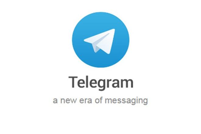 Проконсультирую, как создать канал и бота в TelegramОбучение и консалтинг<br>В течении 15 минут проконсультирую, как создать канал и бота в Телеграм. Новый мессенджер шагает по миру. Новые возможности заработка и трафика. высокий CTR. Дам консультацию в течение 15 минут как создать канал в Telegram и создать бота.<br>