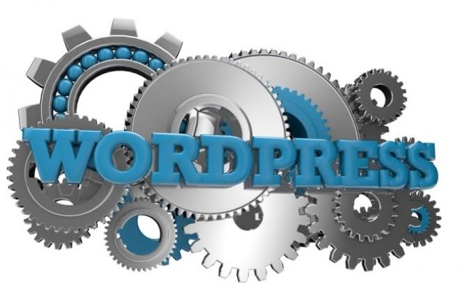 Установлю и настрою сайт на wordpressАдминистрирование и настройка<br>Установлю и настрою сайт на wordpress+установлю и настрою seo плагин. По желанию, помогу подобрать шаблон<br>