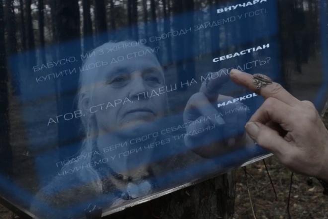графику, голограмму к видео 1 - kwork.ru