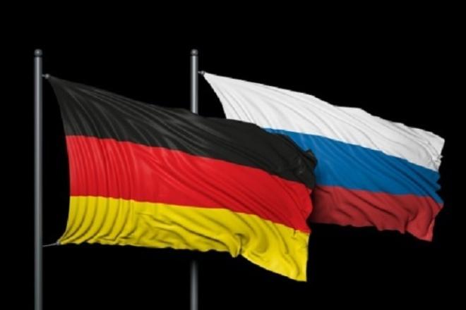 Переведу с немецкого/английскогоПереводы<br>Владею на свободном уровне немецким и английским языком. Давно живу в Германии. Переведу текст любой тематики как с русского на немецкий/английский, так и с немецкого/английского на русский.<br>