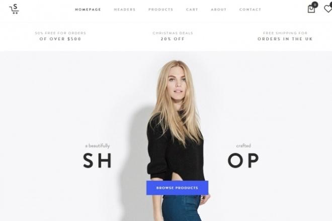 Интернет-магазин на Wordpress 1 - kwork.ru