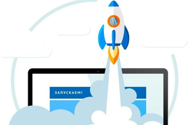 Создам стильную e-mail рассылку для вашего сайта 1 - kwork.ru