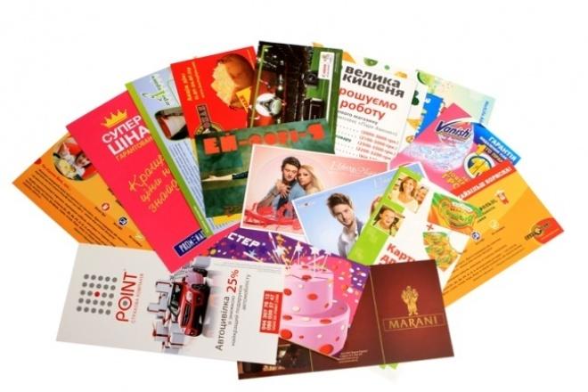 Дизайн листовки, брошюрыЛистовки и брошюры<br>Сделаю дизайн / редизайн листовки или брошюры. Подготовка макетов к печати. Соблюдение требований типографий.<br>