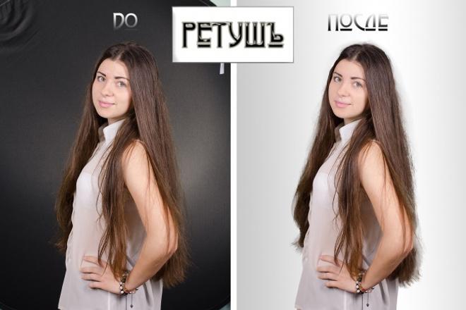 Сделаю  портретную ретушь 1 - kwork.ru
