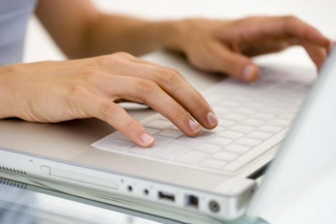 Наберу текст быстроНабор текста<br>Наберу тексты, как сканированные, так и с фотографий. Можно напечатанные и рукописные. Пишу быстро, качественно, работу выполняю в установленные сроки.<br>