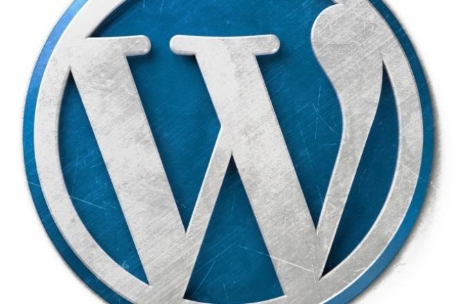 Разработаю сайт на WordpressСайт под ключ<br>Создам качественный сайт на wordpress по требованию заказчика. Сайты любой сложности на WordPress: от сайта визитки до крупного корпоративного портала и социальной сети. Последние работы: http://sovtehrem.ru http://naksclub.ru http://prometeysamara.ru http://prometey63.ru Помогу с регистрацией хостинга и доменного имени. Месяц хостинга в подарок!<br>
