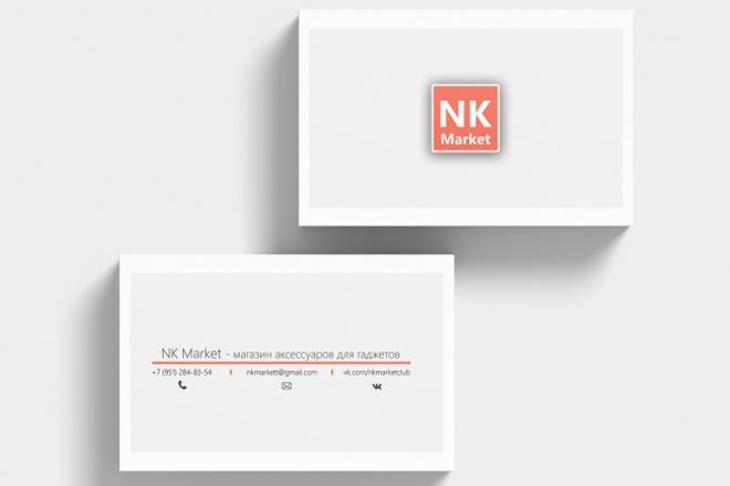 Разработаю визиткуВизитки<br>Разработаю визитку/буклет с учетом ваших пожеланий. Я начинающий фрилансер, поэтому работаю на портфолио!<br>