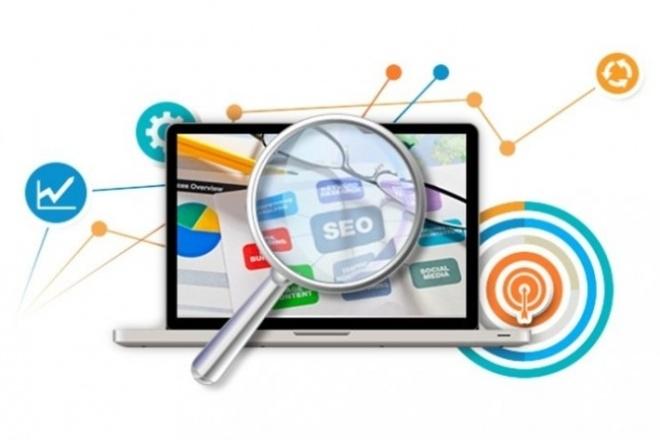 Оптимизирую картинки сайтаДоработка сайтов<br>Быстро оптимизирую ваши изображения на сайте без потери качества, для быстрой и легкой загрузки вашего сайта и приоритета в SEO оптимизации поисковика<br>