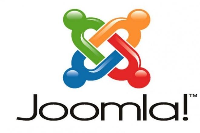 Перенесу сайт на Joomla на другой хостинг 1 - kwork.ru