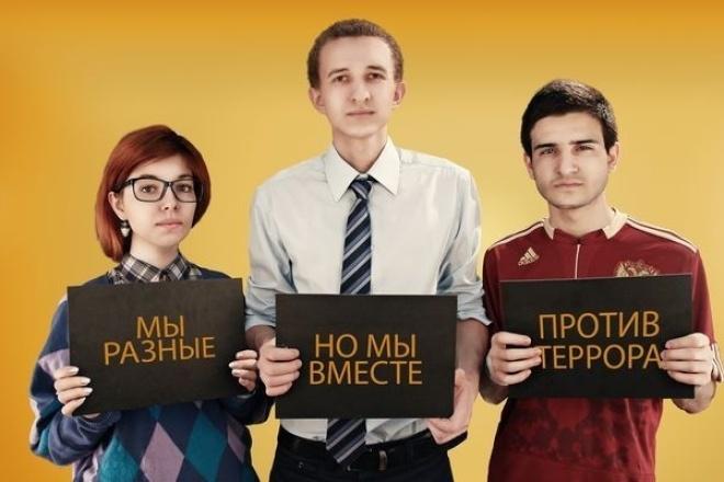 Паспорт безопасности объекта и акт обследования и категорирования 1 - kwork.ru