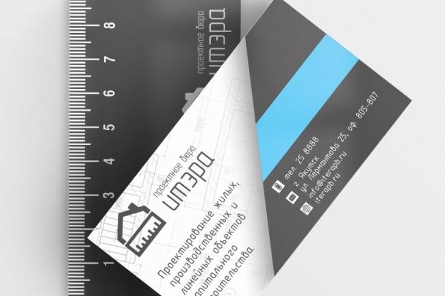 Разработаю дизайн визиткиВизитки<br>Разрабатываю качественный эксклюзивный дизайн визиток, векторный формат, допечатная подготовка, двухсторонние (4+4).<br>