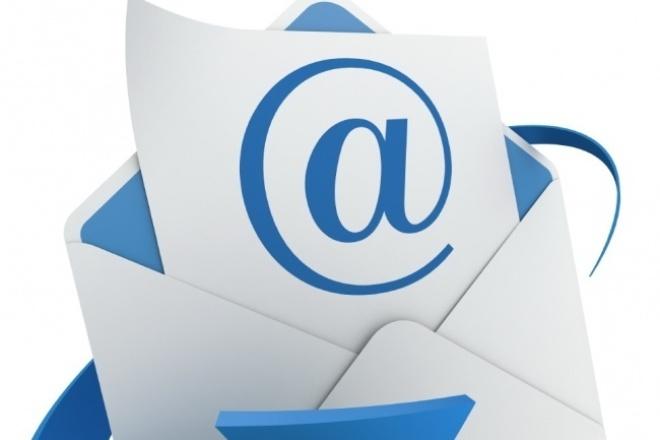 Предоставляю софт с базой для массовой email рассылки + инструкцияПрограммы для ПК<br>Дамы и Господа, Леди и Джентльмены! Если вы занимаетесь массовыми Email рассылками, то моя услуга будет востребована для Вас. Всю информацию я вложил в описании.Обязательно ознакомьтесь перед заказом.<br>