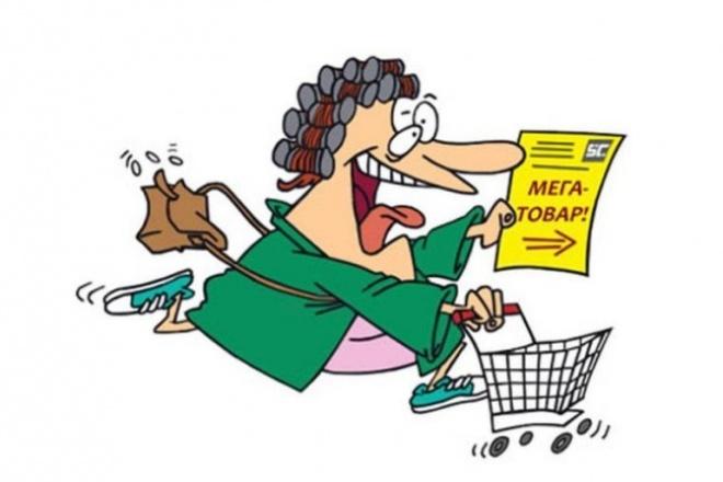 Создам десять описаний товаров или категорий для вашего магазинаПродающие и бизнес-тексты<br>Качественные описания товаров и категорий интернет-магазинов. Стиль любой, владею мотивирующим и инфостилем. Размер одного описания до 500 символов без пробелов.<br>