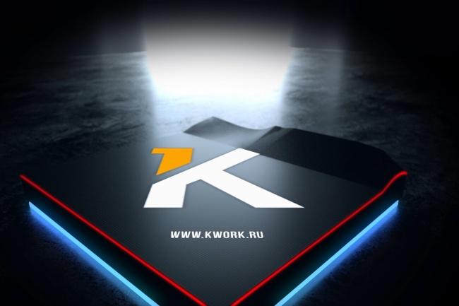 Создам корпоративное интроИнтро и анимация логотипа<br>Создам корпоративное интро как в примере, с вашим логотипом, названием канала (youtube) или компании.<br>