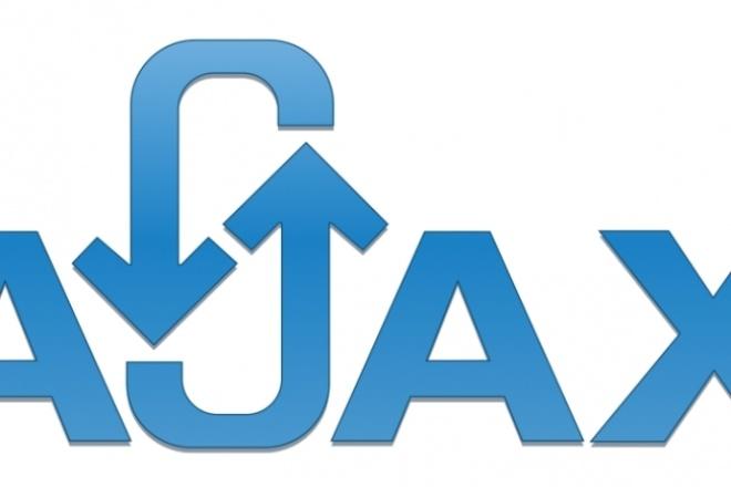 Внедрю в сайт Ajax 1 - kwork.ru