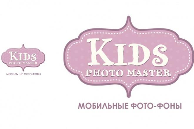 Переведу из растровой графики в вектор 1 - kwork.ru