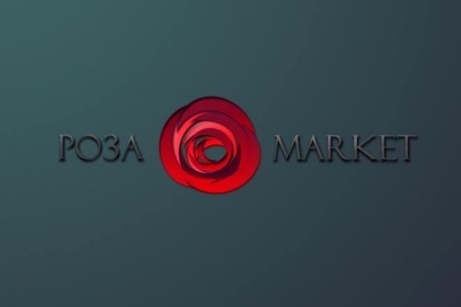 Сделаю качественный логотипЛоготипы<br>Предлагаю разработку логотипа для любой цели и сферы Вашей деятельности. На выбор 3 варианта + исходники<br>