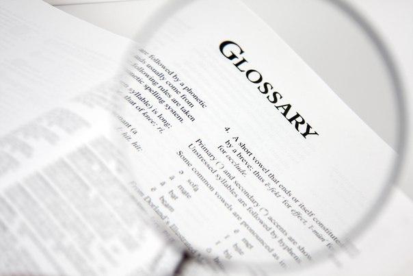 Составлю глоссарий на 50 терминов 1 - kwork.ru