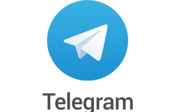 250 +Подписчиков ТелеграмПродвижение в социальных сетях<br>Качественные и живые подписчики на ваш телеграм с гарантией. Отписок до 5%, все подписчики реальные, не боты. На 500 рублей вы получите 250+ новых подписчиков.<br>