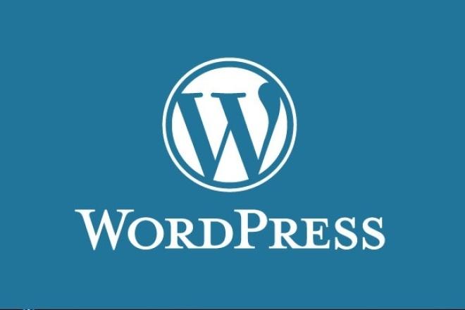 Сайт на WordPressСайт под ключ<br>Создам сайт на самой популярной CMS в мире WordPress. UX и UI дизайн. Проработка мельчайших деталей, подбор цвета и шрифтов. Индивидуальный подход к каждому заказчику. Сайт включает: - разработка уникального дизайна - верстка - адаптивность сайта под все разрешения - крассбраузерность - функционал сайта - натягивание верстки на CMS - программирование админки под нужны заказчика - установка сайта на хостинг<br>