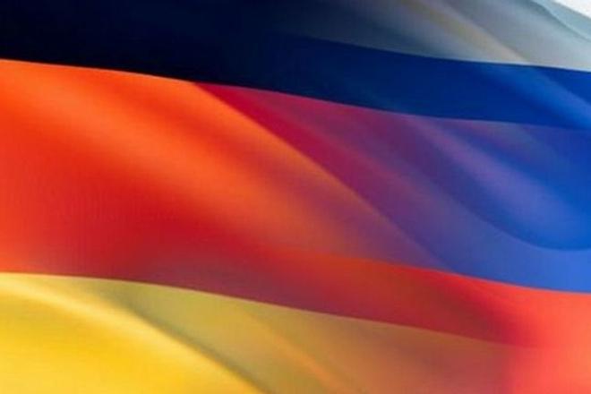 Перевод с Немецкого на Русский и обратно на любую темуПереводы<br>Красиво, качественно и быстро переведу. За плечами большой опыт. Поэтому Вы останетесь довольные качеством выполненной работы.<br>