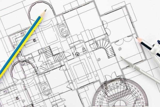 Расчёт воздухообмена зданияИнжиниринг<br>Рассчитаю воздухообмен для требуемого здания! Площадь здания до 300м2. Работу выполняю качественно и в срок!<br>