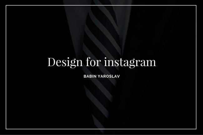 Авторские стильные публикации в instagram 1 - kwork.ru