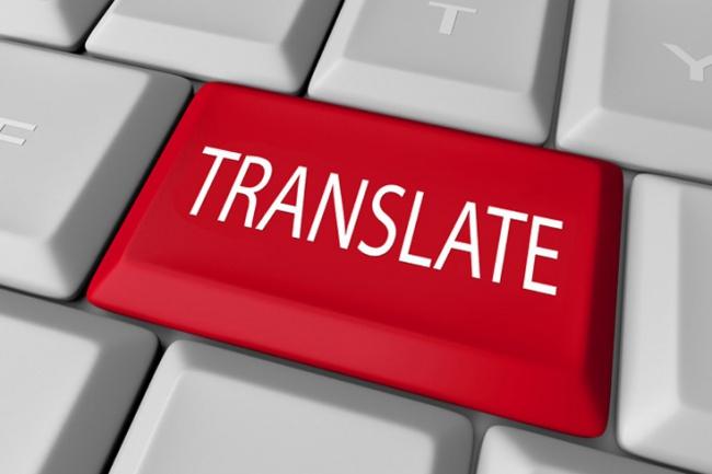 Качественно переведу текст с английского на русскийПереводы<br>Имею лингвистическое образование, есть опыт в переводах текстов различных тематик, от литературных до технических. Опыт работы в данной сфере - 3 года.<br>