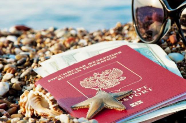 Заполню заявление на выдачу загранпаспорта 1 - kwork.ru