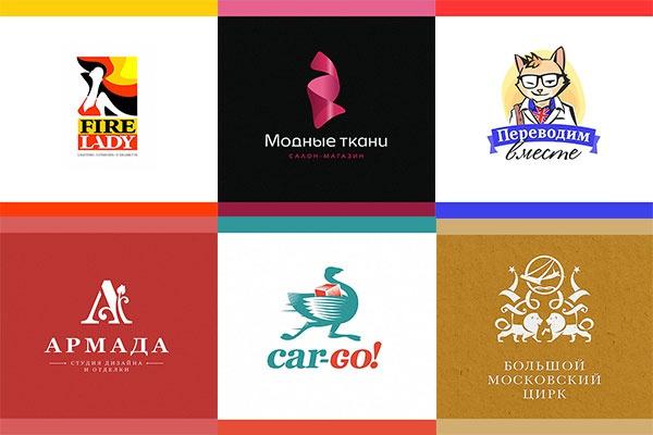 красивые логотипы / 5 вариантов 2 - kwork.ru