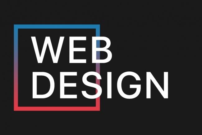 Дизайн сайта в PSD, Sketch 1 - kwork.ru