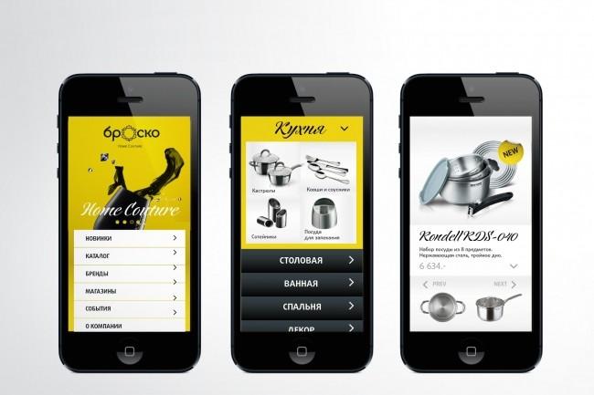 Создание андроид приложения из мобильной версии сайта 1 - kwork.ru