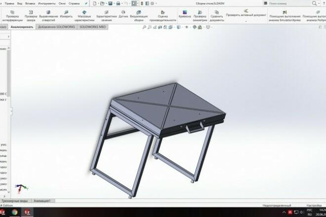 3D моделирование 1 - kwork.ru