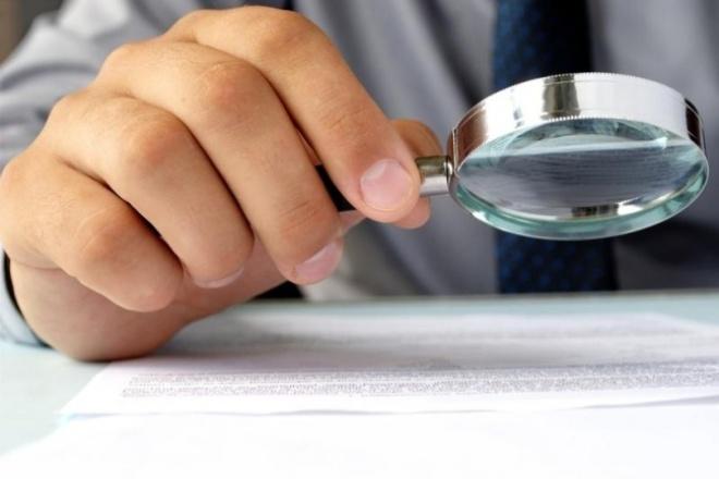 Проверю договорЮридические консультации<br>Полная проверка договора на юридическую чистоту. Проверю договор на наличие невыгодных для Вас или противоправных положений.<br>