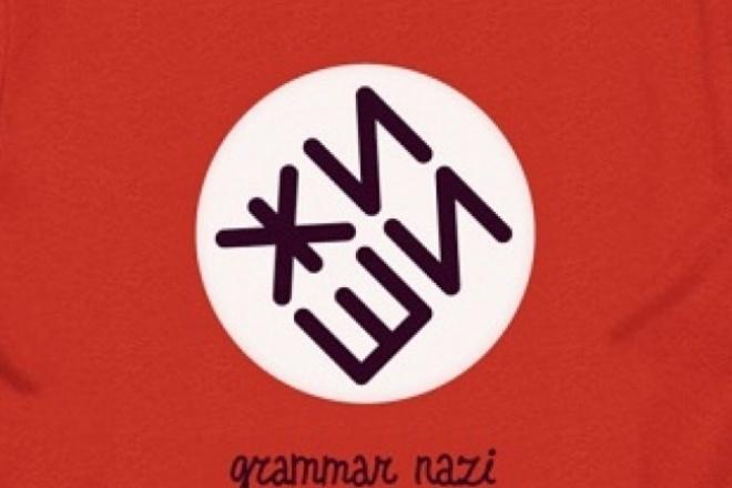Проверю ваш сайт на орфографию и пунктуацию 1 - kwork.ru