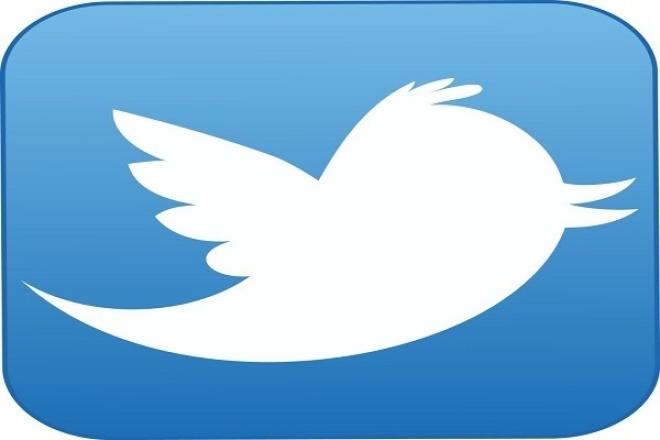 Накрутка ретвитов в twitterПродвижение в социальных сетях<br>В се ретвиты будут от качественных, реальных людей на ваш твит в twittere . Максимально раскручу ваш Twitter аккаун т.без программ и ботов .все ретвиты от реальных людей<br>